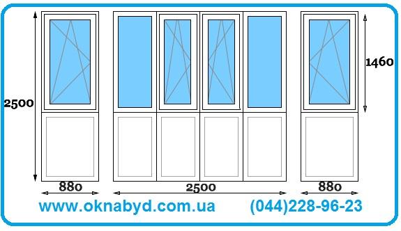 Балконы-окна буд, пластиковые окна, балкон под ключ, ремонт .