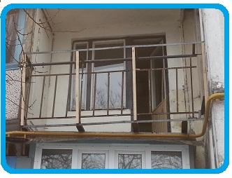 Балкон под ключ в бпс, выравнивание балкона, увеличение балк.