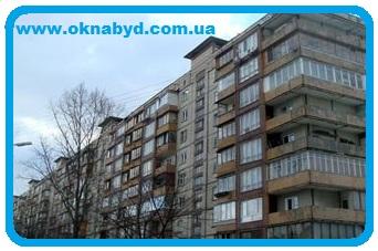 Остекление балкона чешка, застеклить балкон в чешке, балкон .